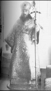 Arcivescovo Leontiy Filipovich
