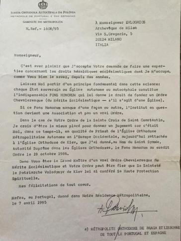 Lettera da parte di Metropolita Gabriele fata al Metropolita Evloghios