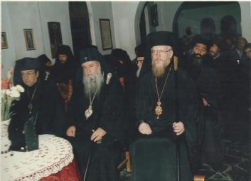 Metropolitan Evloghios and Metropolitan Ciprianos of fili