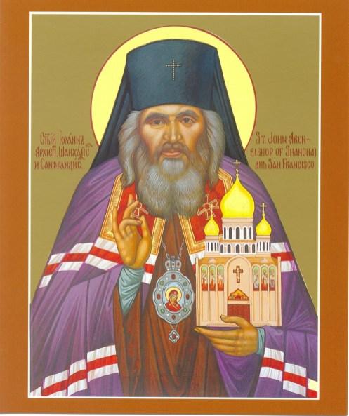 Свт. Иоанн Шанхайский