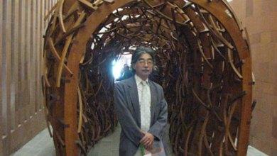 Photo of Exposición de la Obra «Interiores» de Kiyoto Ota