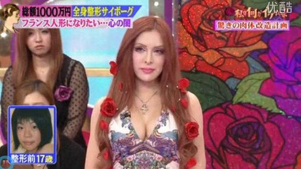 mujer japonesa muñeca francesa