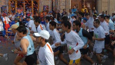 Photo of Se abrirá modulo especial de inscripción para el Medio Maratón Municipal