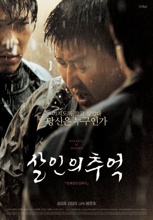 MemoriesOf-Murder-Poster