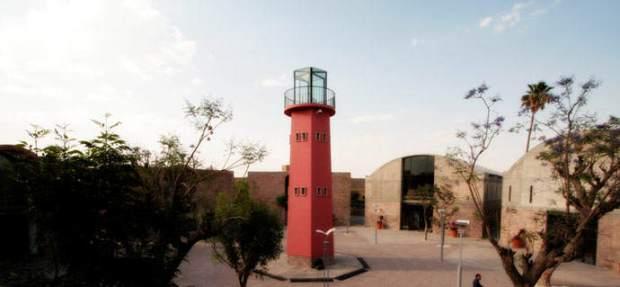 Centro de las Artes SLP