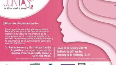 Photo of Movimiento Juntas ofrecerá conferencia sobre prevención del Cáncer de mama