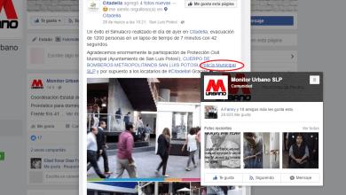 Photo of Roban fanpage de la Policía Municipal y la convierten en medio