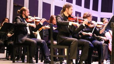 Photo of Dos grandes músicos mexicanos  se presentan con la OSSLP en el Teatro de la Paz