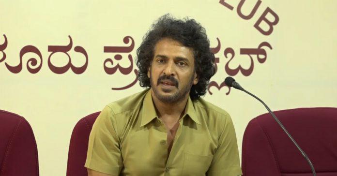 Upendra about Bangalore traffic