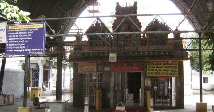 Sri Karanji Anjaneya Swamy temple