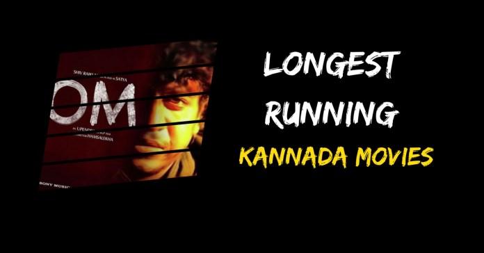 longest running kannada movies
