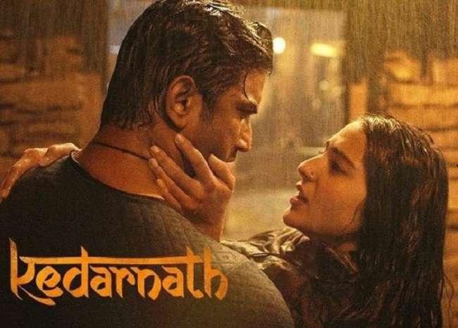 december hindi movies