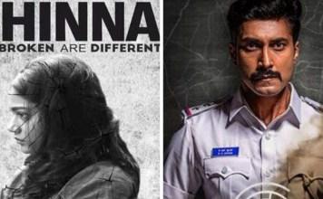 Kannada Movies in 2019