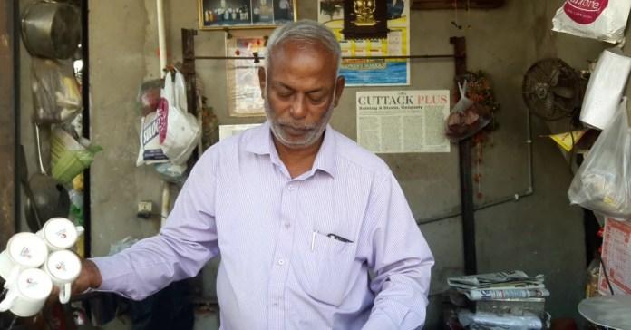 D Prakash Rao