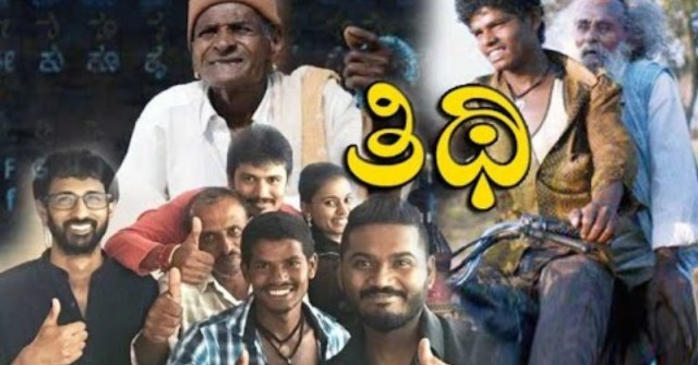 national award winning kannada movies