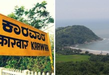 things to do in karwar