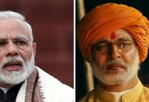 narendra modi movie review