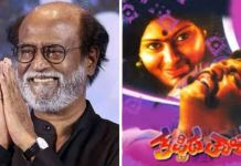 rajnikanth kannada movies