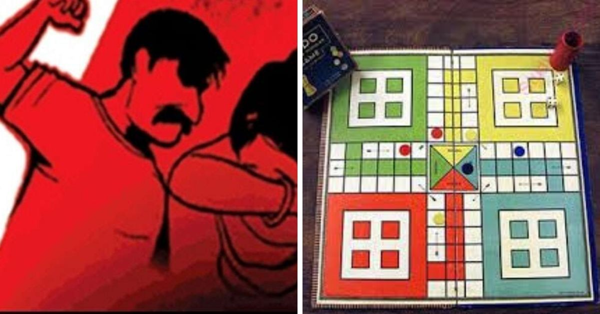 Husband Breaks Wife's Spine After Losing Four Games of Online Ludo ...