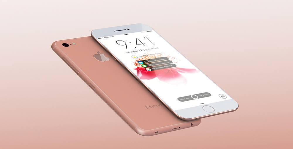 IPhone 7 : Unveiled