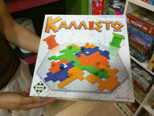 kaissa board games