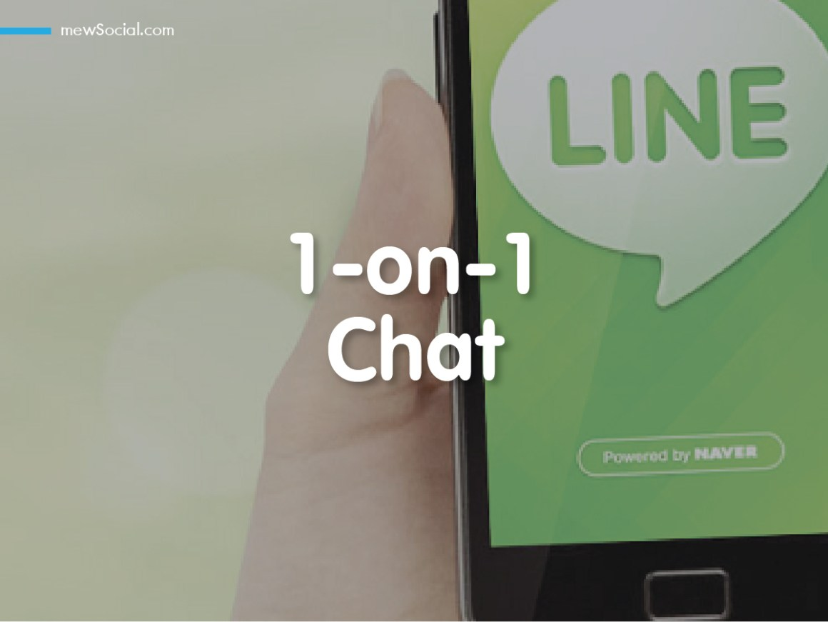 Line at 1-on-1 Chat