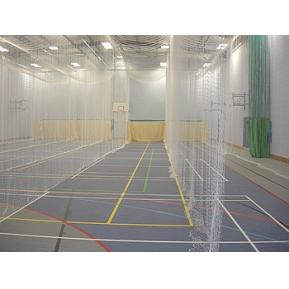 Mexborough Cricket Clun INdoor Nets (at Laurel Academy)