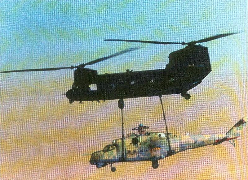 operation-mount-hope-iii-1
