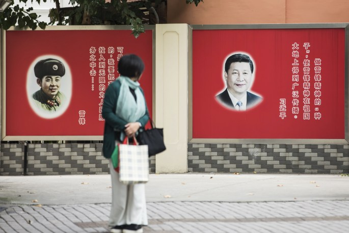 General Views of Shanghai Financial District Ahead of Communist Party Congress