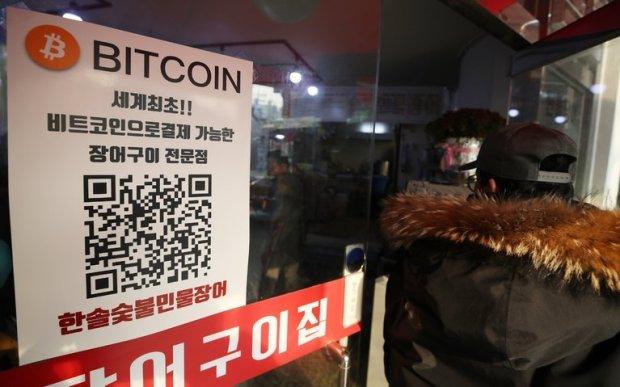 Bitcoin in Korea.jpg