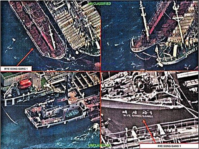 north-korea-china-oil.jpg