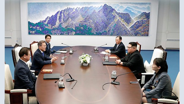 Koreas Summit.jpg