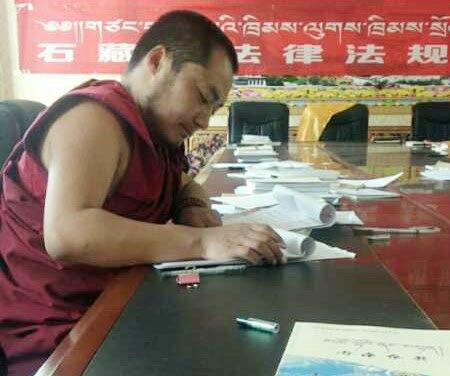 Woechung Gyatso.jpg