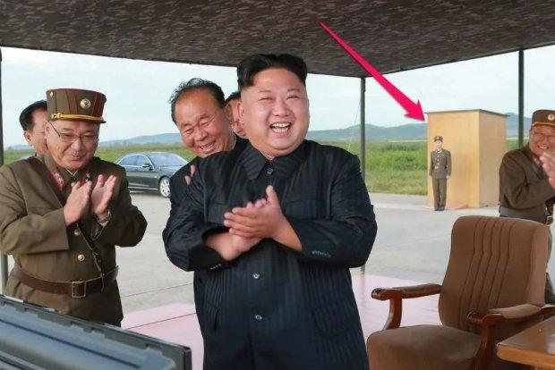 Kim's toilet