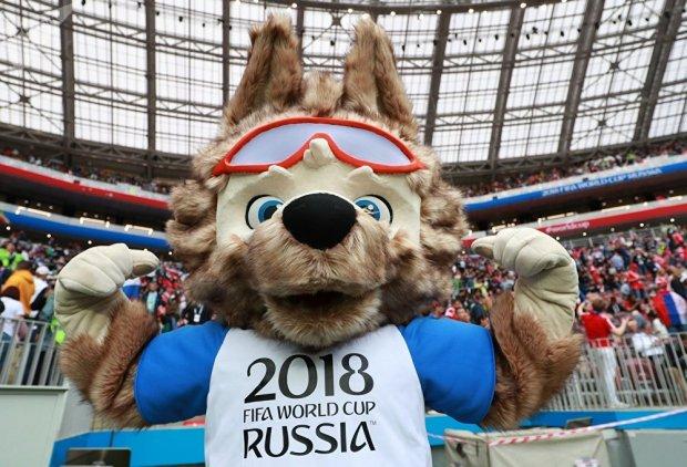 World Cup Mascot.jpg