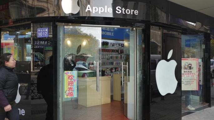 Apple Store China.jpg