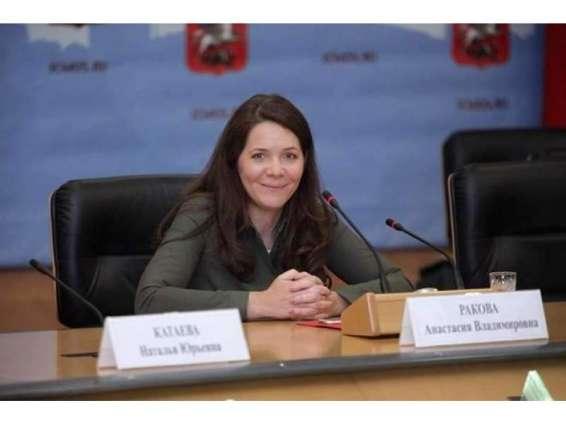 Moscow Deputy Mayor Anastasia Rakova