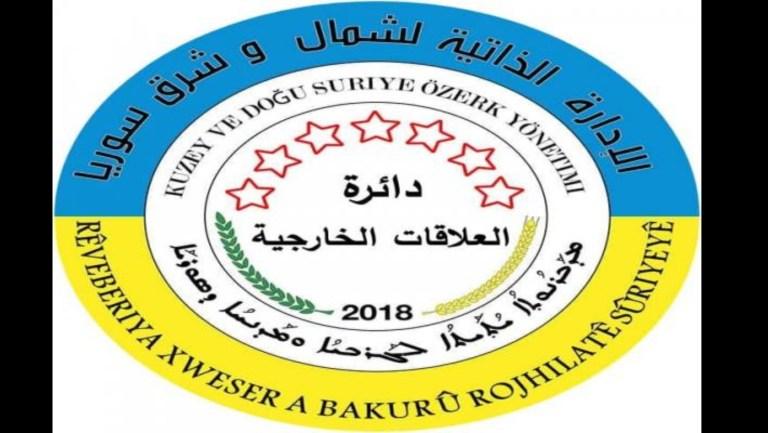Özerk Yönetim: Şam hükümeti Suriye krizinin çözümünü engelliyor