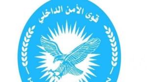 İç Güvenlik Güçleri: Dîfa Wetenî milisleri bölgeyi istikrarsızlaştırmak istiyor