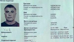 Makedonya'da sahte evrak operasyonu: Sedat Peker 'Djadin Ademovski' ismini kullanıyormuş