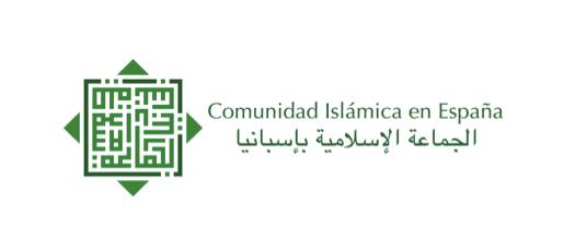 Comunicado: Atentado terrorista de Barcelona