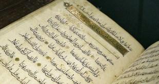 Conociendo el Corán, Sheij Ahmed Bermejo