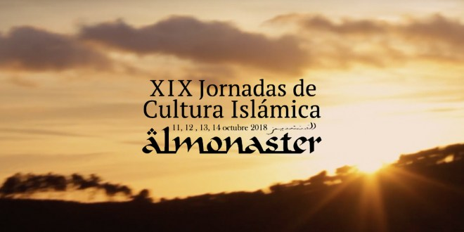 Video of the XIX Islamic Cultural Festival in Almonaster