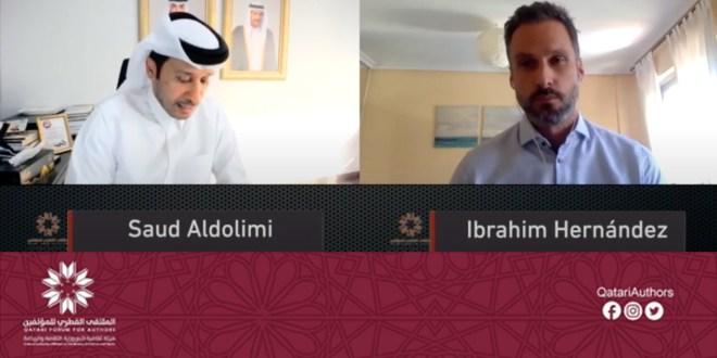 Diálogo con Ibrahim Hernández; Foro de Autores de Qatar