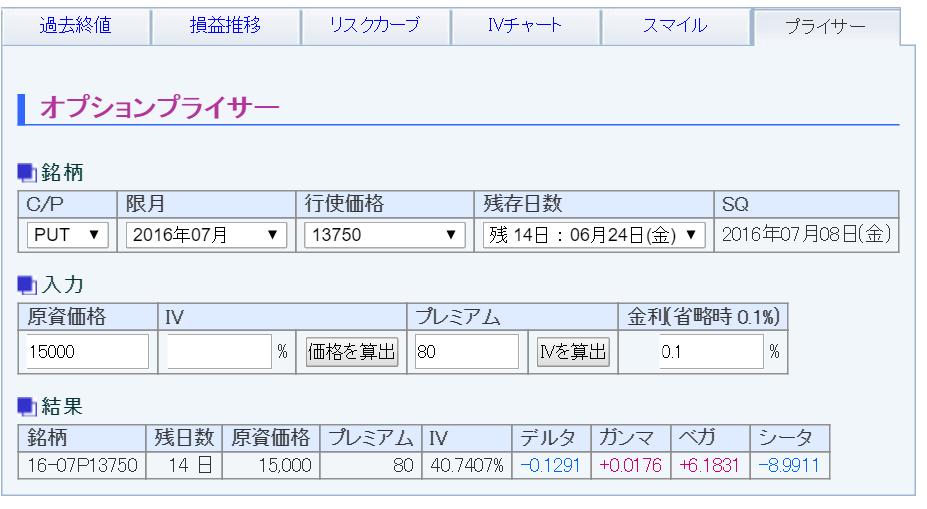 2016-06-29_085234