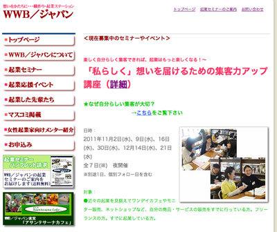 キッチンスタジオ◆横浜ミサリングファクトリー-WWB