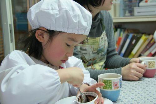 キッチンスタジオ◆横浜ミサリングファクトリー-たべる