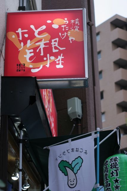 キッチンスタジオ◆横浜ミサリングファクトリー