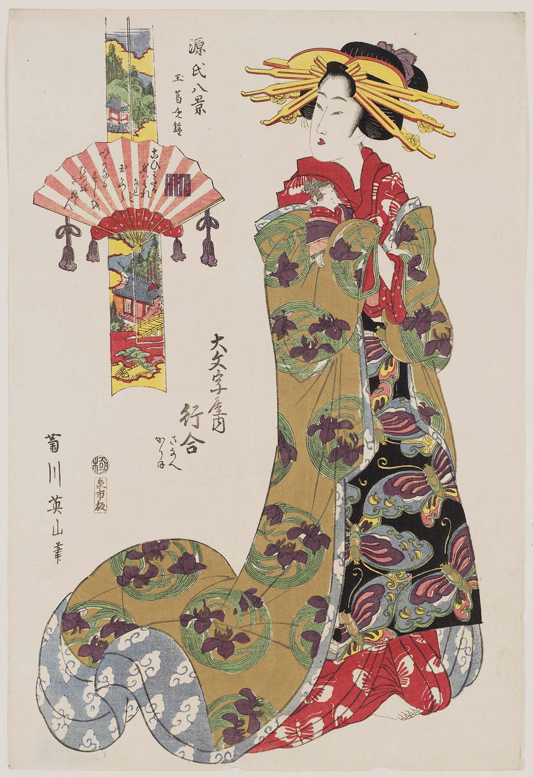 Image result for Tamakazura Genji