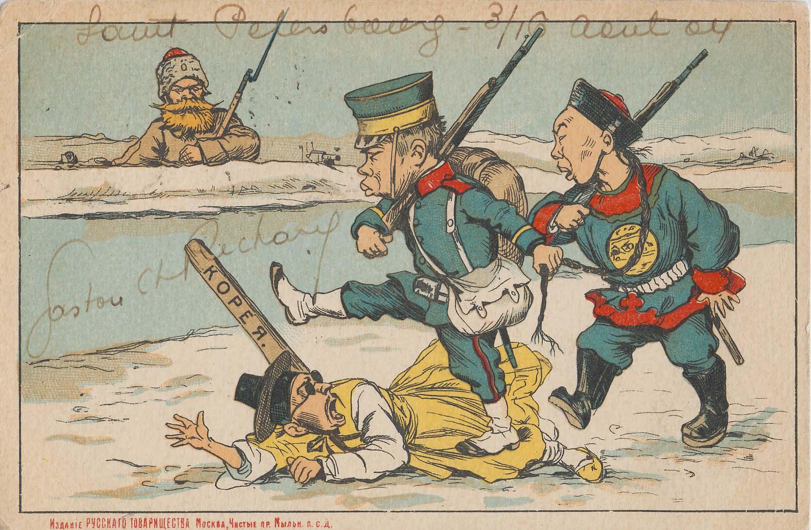 Political Cartoon Of China And Japan Trampling Korea As